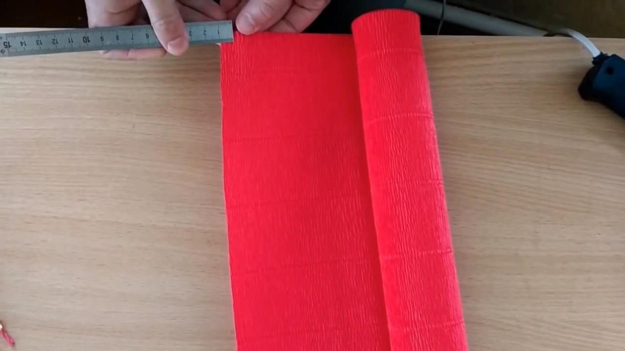 Помпоны из гофрированной бумаги