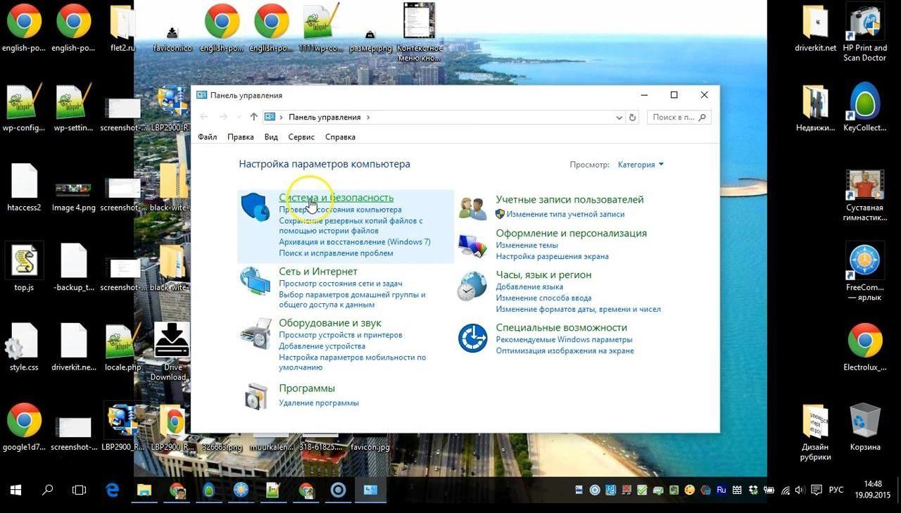 Как легко и быстро узнать разрядность Windows