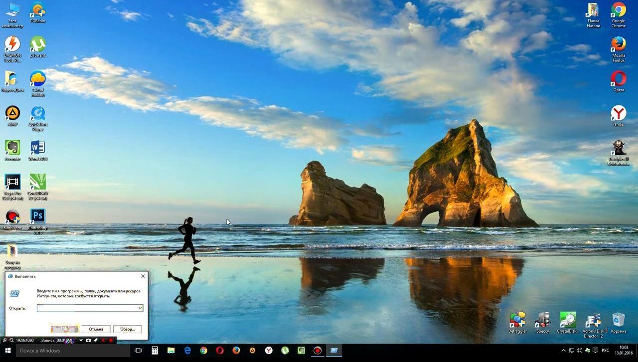 Как поставить таймер отключения ПК на Windows 10