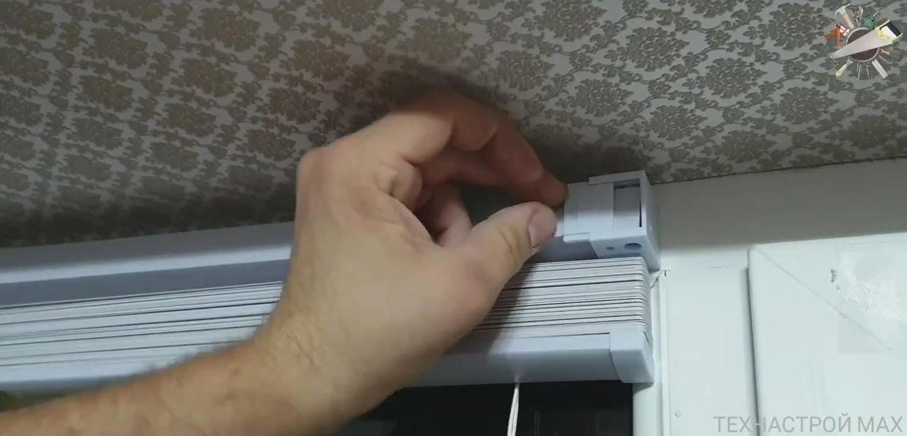 Вешаем жалюзи на пластиковые окна самостоятельно
