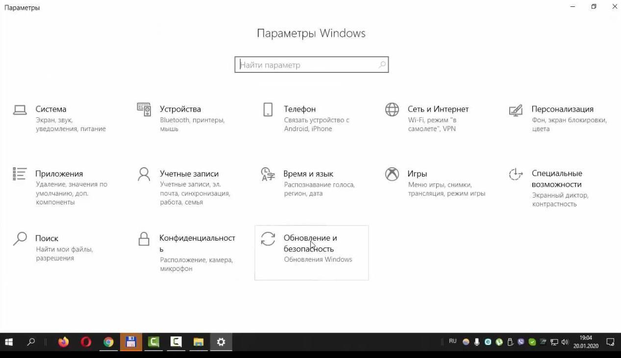 Как отключить фильтр SmartScreen защитника Windows 10
