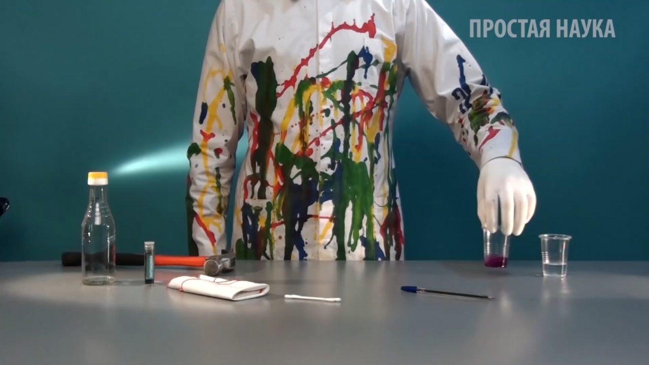 Как вывести чернила от шариковой ручки с одежды