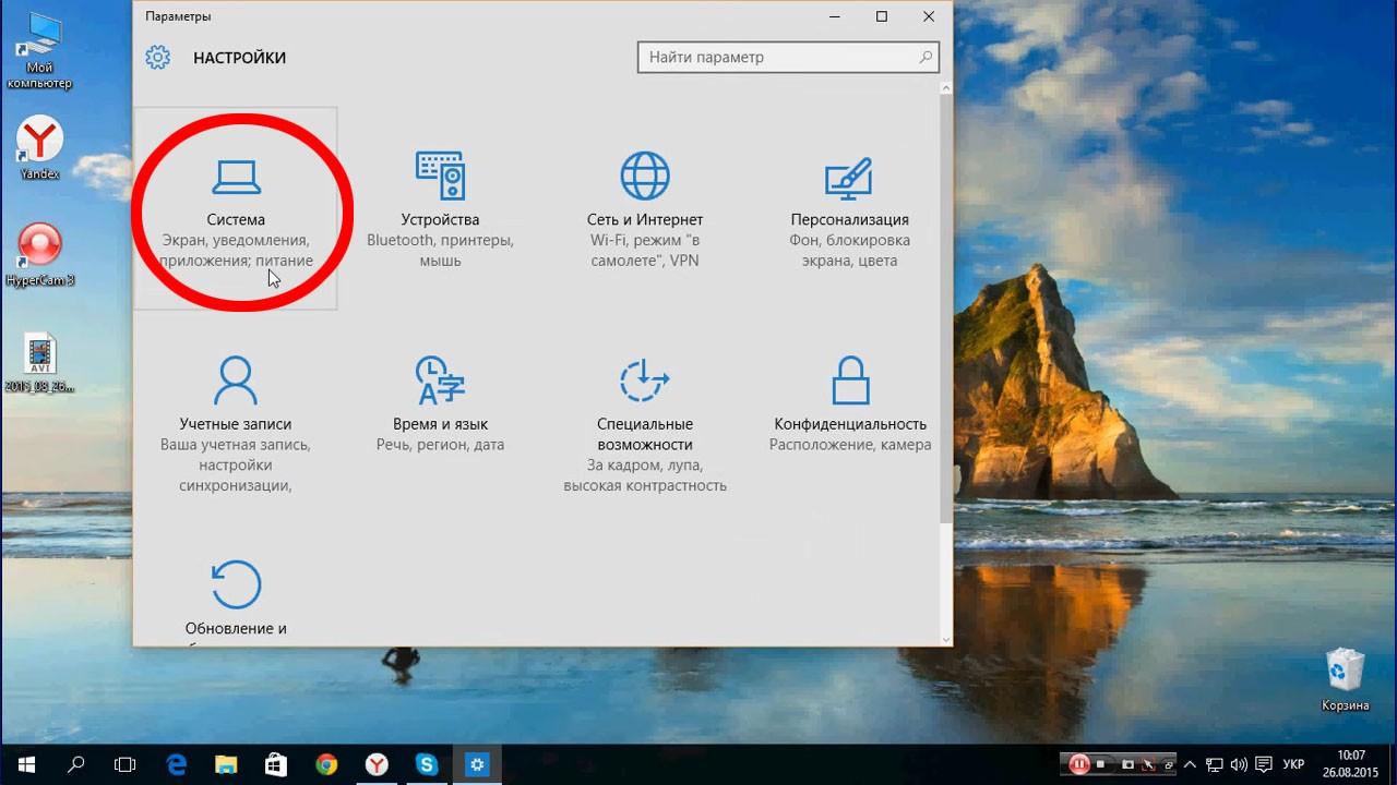 Как сделать чтобы компьютер или ноутбук не засыпал