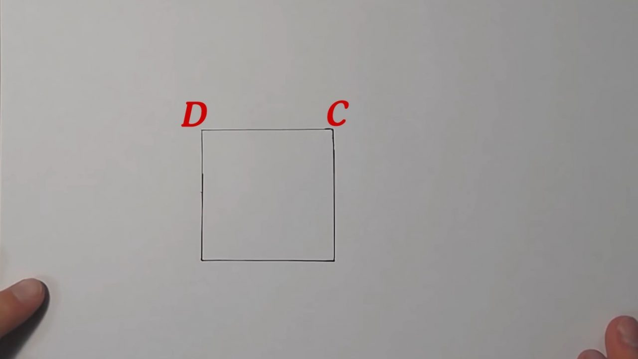 Как начертить объемный квадрат: инструкция для начинающих