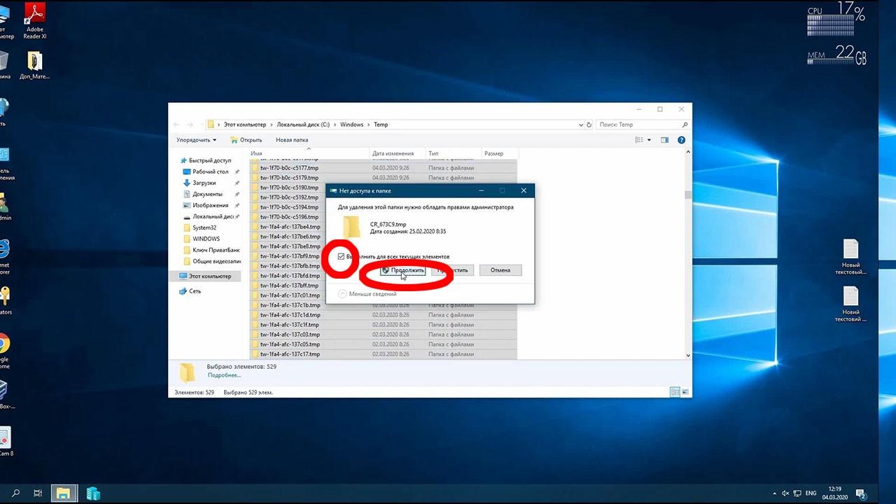 Как очистить ПК на Windows 10 от ненужных файлов и ускорить его работу