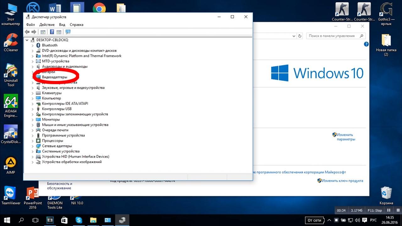 Как узнать какая видеокарта стоит в компьютере на Windows 10 или более ранних
