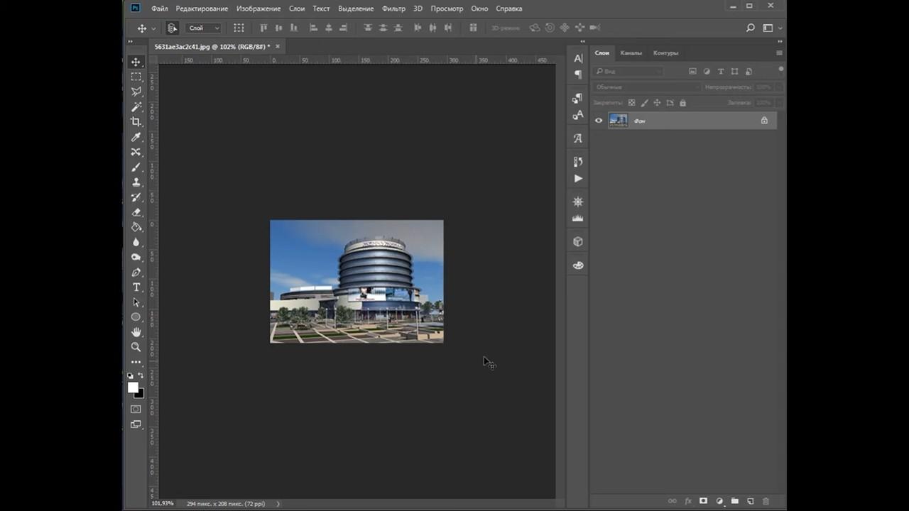 Как уменьшить изображение в Photoshop