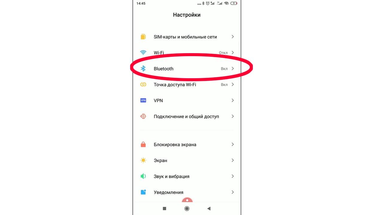 Как раздавать интернет по Wi-Fi, bluetooth и через USB с телефона