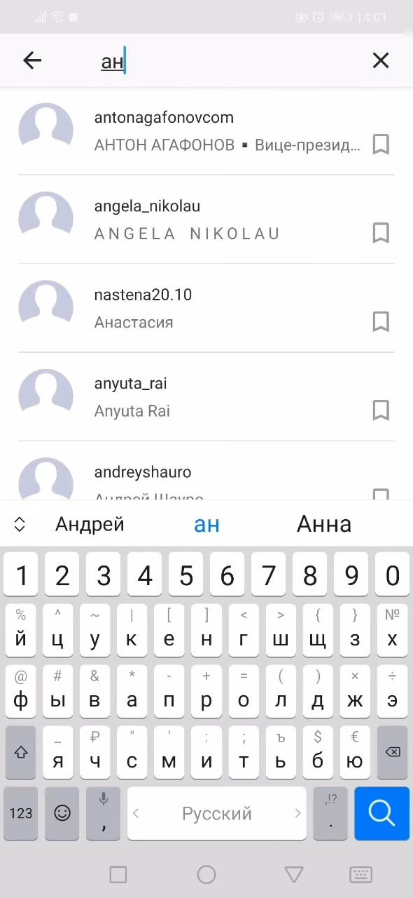 Как сохранить сторис из Instagram другого человека