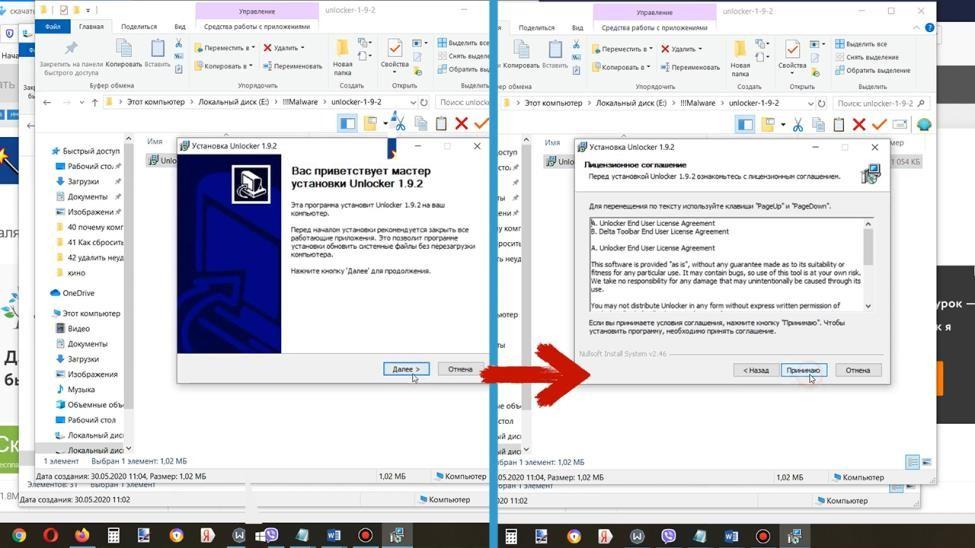 Как удалять файлы или папки, которые не удаляются в Windows 10 или более ранних