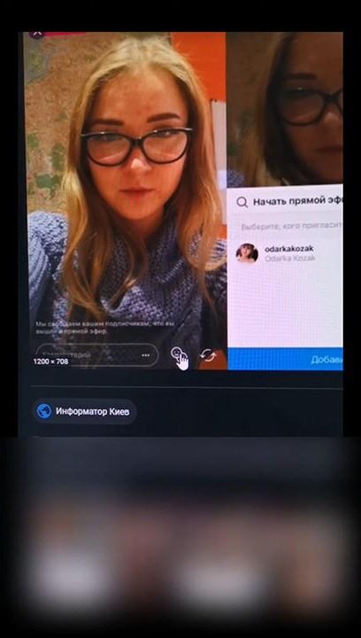 Как включить трансляцию прямого эфира в Инстаграме