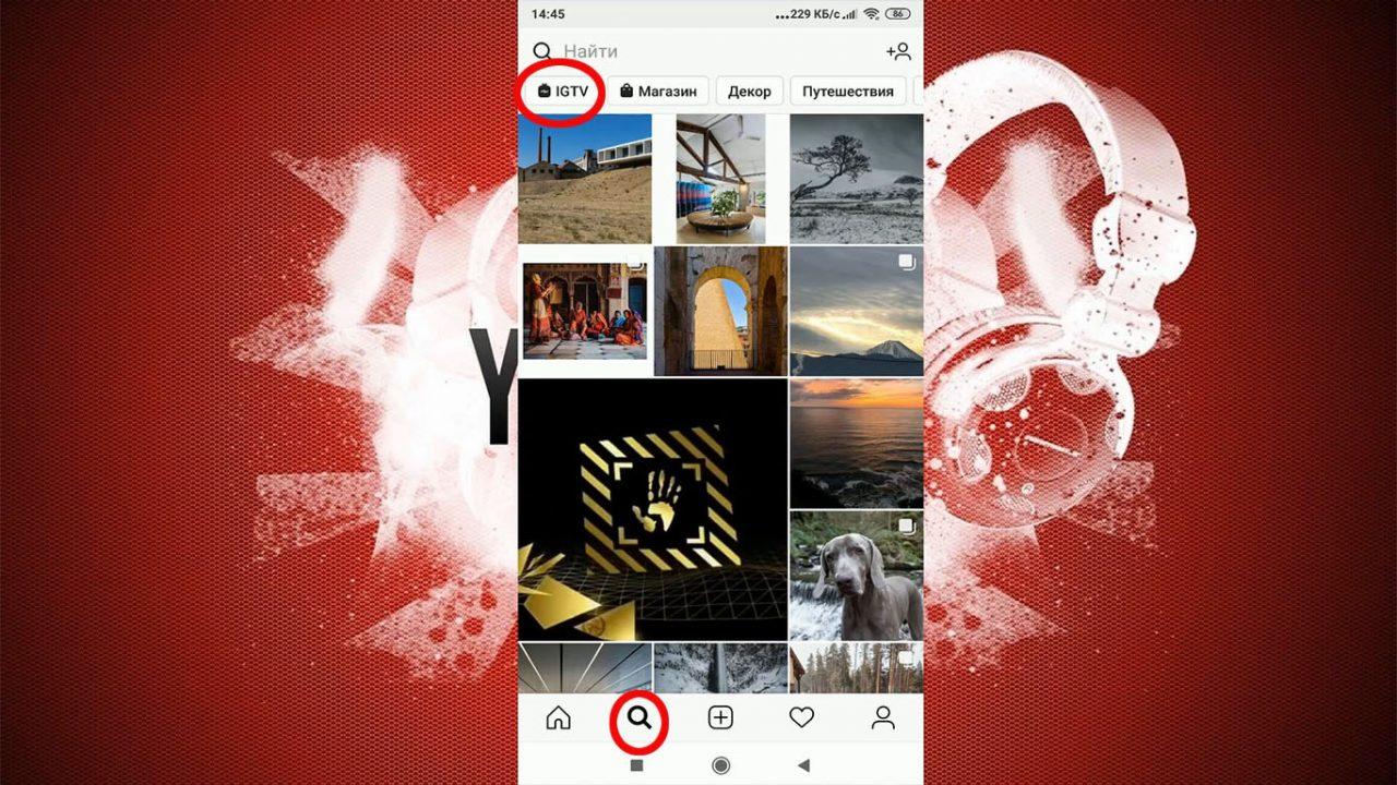 Как загрузить длинное видео в Instagram (более 1 минуты)