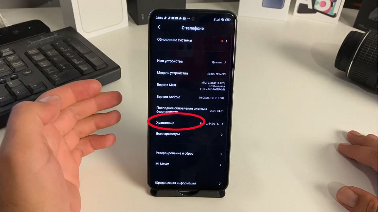 Как очистить кэш на телефоне с Android вручную
