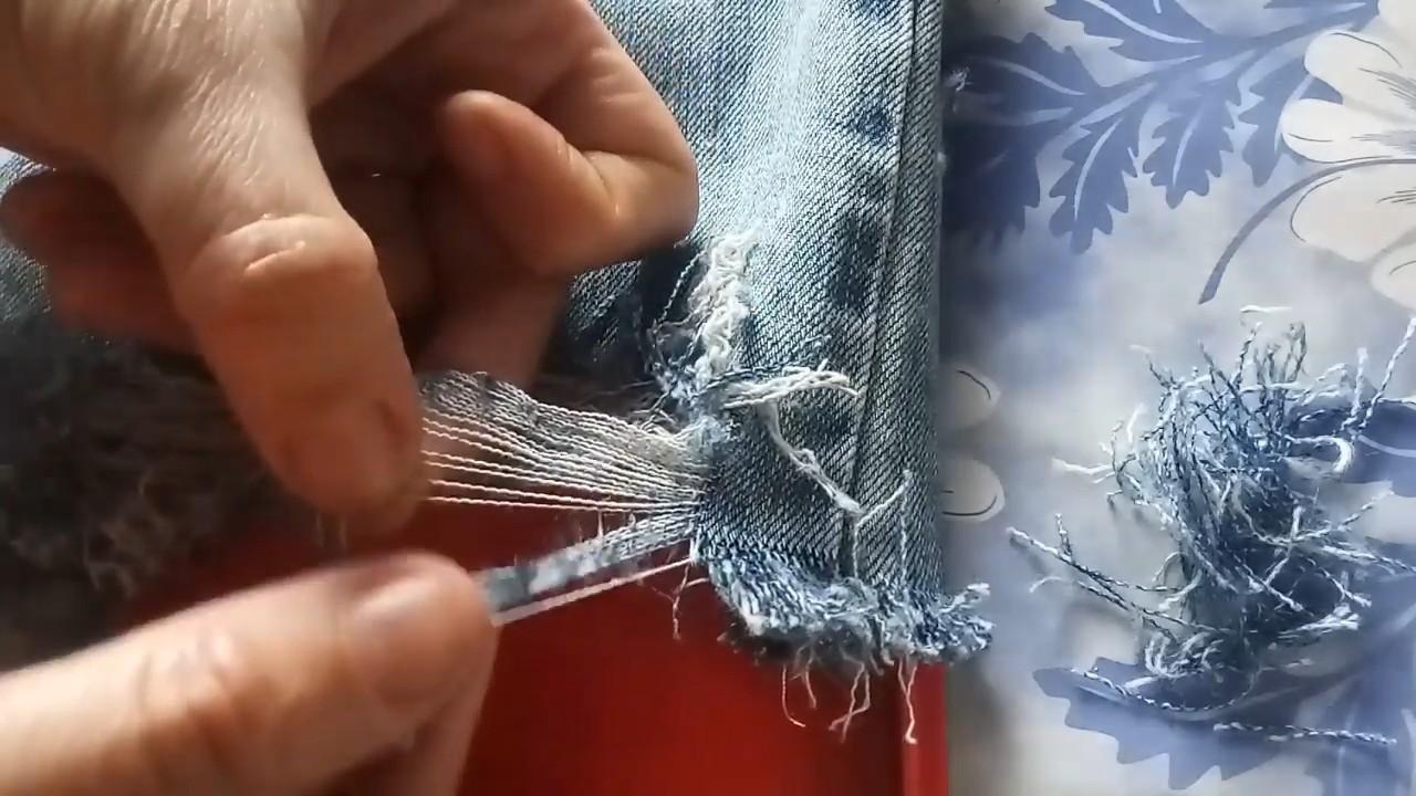Как обрезать джинсы без подшивки с бахромой