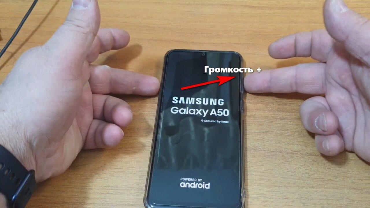 Как очистить кэш на телефоне Самсунг Галакси