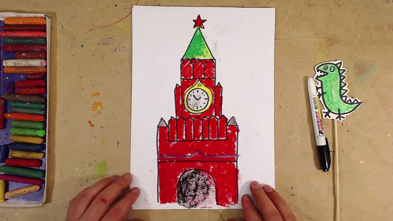 Как нарисовать кремль ребенку