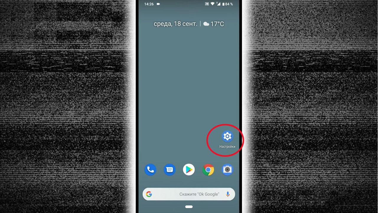 Как транслировать видео с телефона Android на телевизор