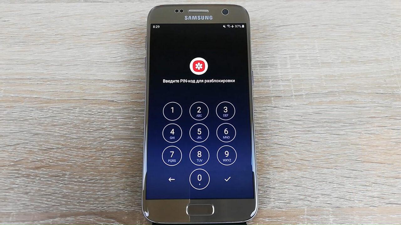 Как установить пароль на любое приложение в Андроид
