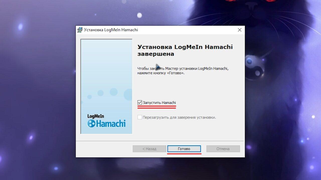 Как играть в Майнкрафт с другом по Хамачи
