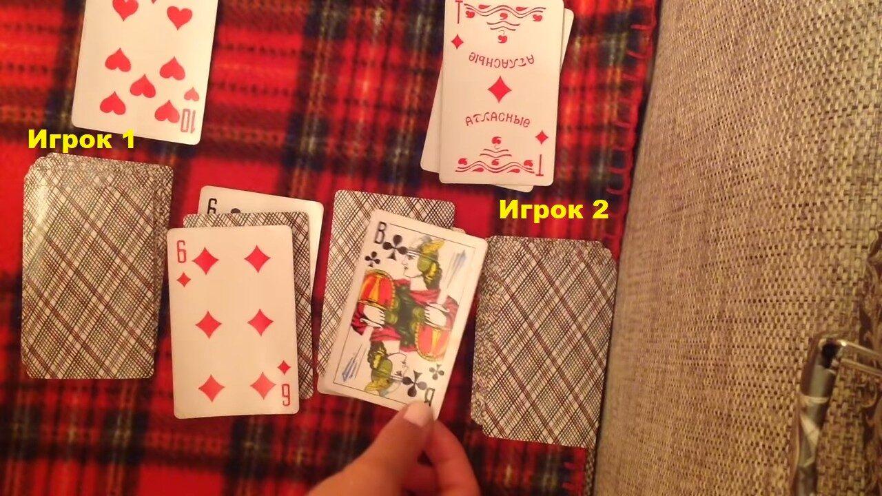 Как играть в карточную игру «Пьяница»