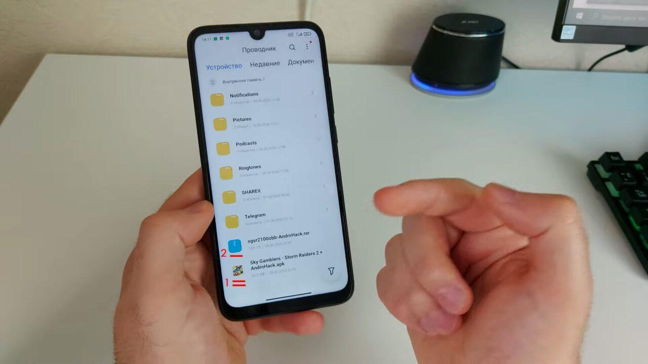 Как устанавливать игры с кэшем на Android