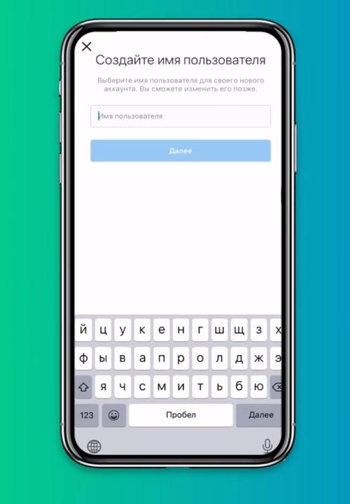Как добавить второй аккаунт в Instagram
