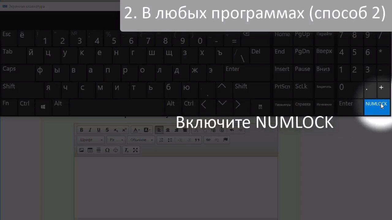 Как ставить кавычки елочки в разных программах на ПК и смартфоне