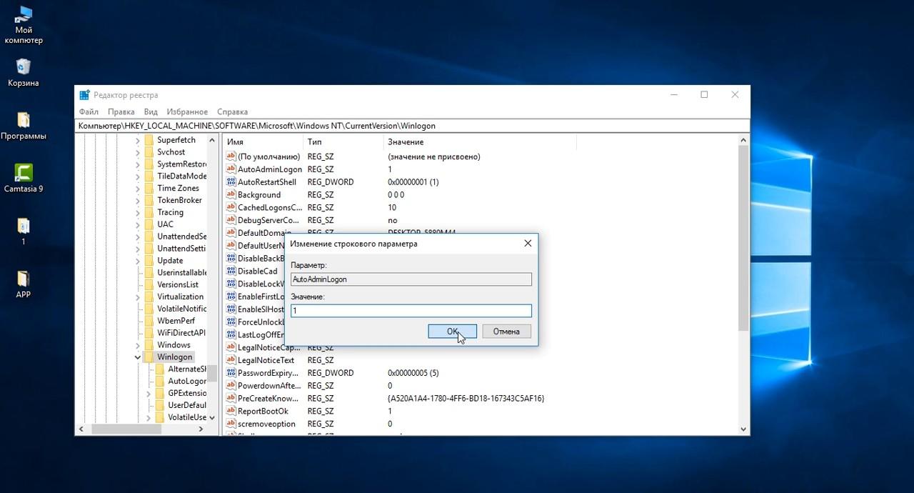 Как снять пароль при входе с ноутбука или компьютера в Windows 10