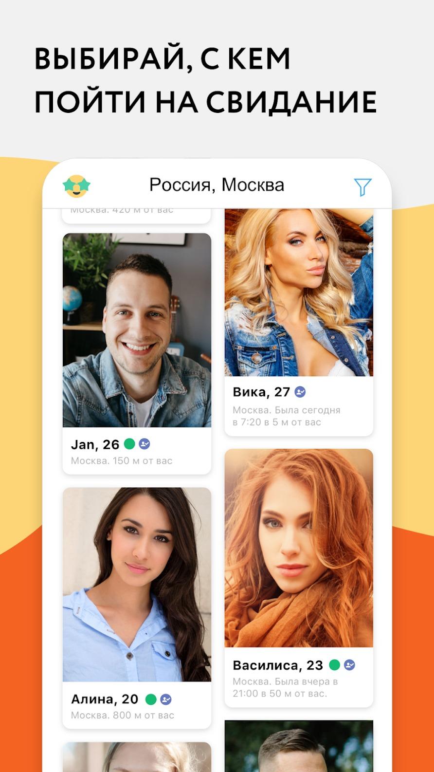 Топ 5 сайтов знакомств 2021 прогнать сайт Тимуровская улица (деревня Кузнецово)