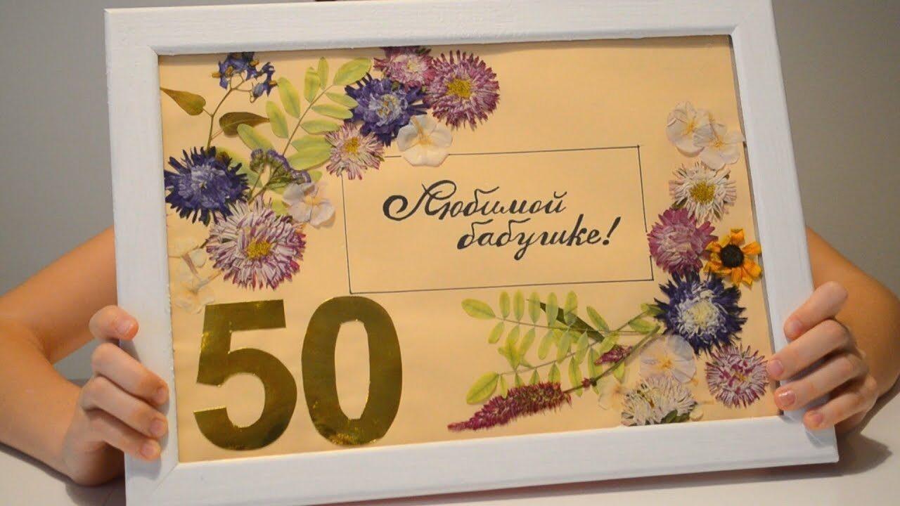 100 лучших подарков бабушке на день рождения или юбилей