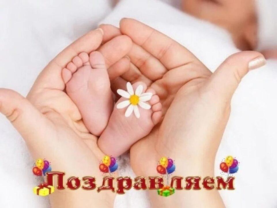 100 открыток-поздравлений с рождением дочки