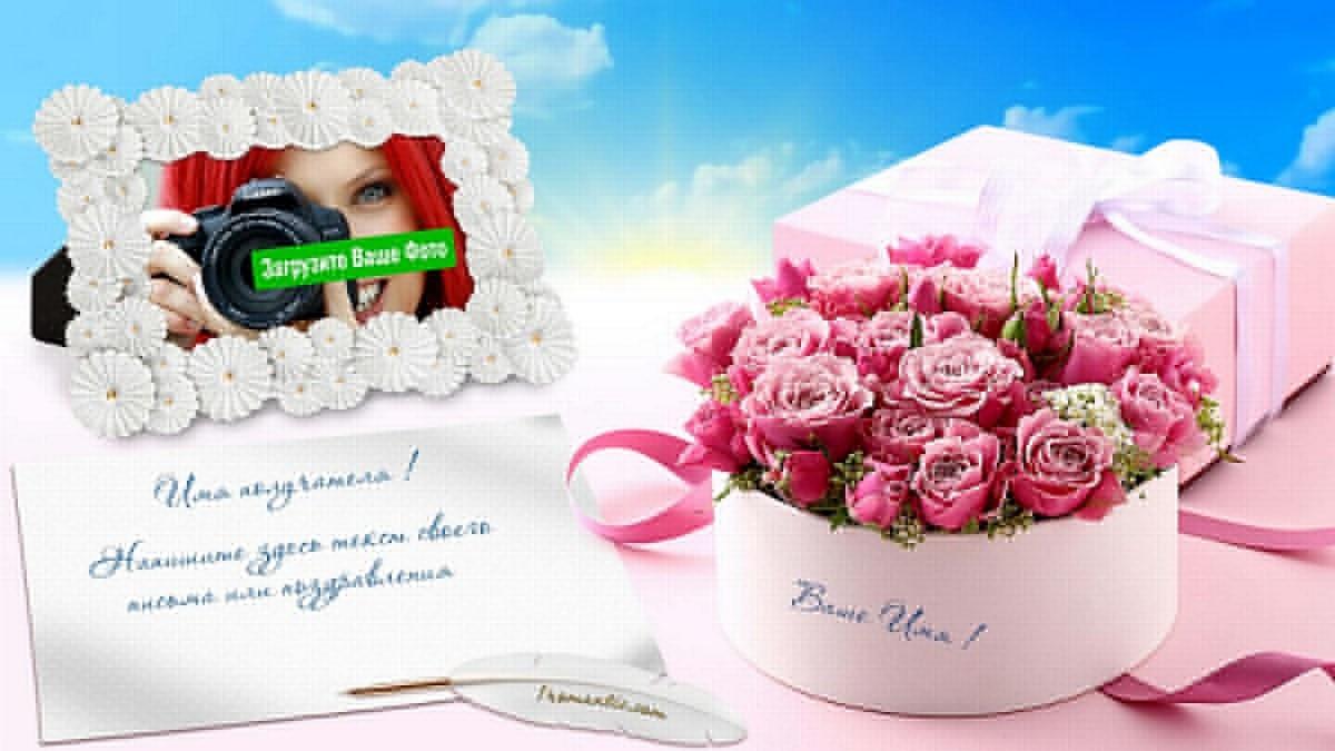 200 красивых картинок-открыток с днем рождения женщине