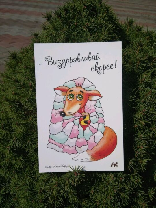 75 открыток с пожеланиями здоровья и скорейшего выздоровления