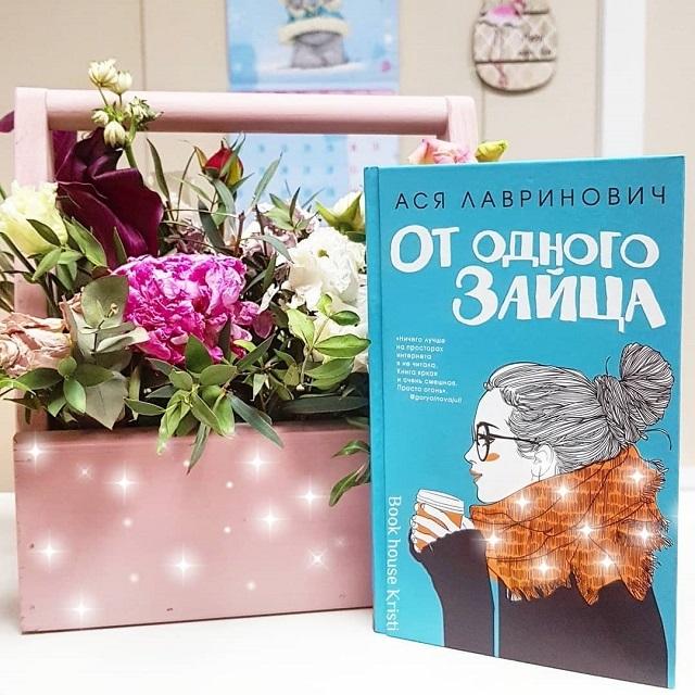 80 лучших подарков на день рождения девочки в 13 лет