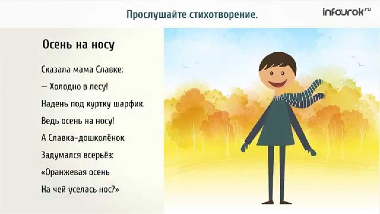 100 интересных фразеологизмов для детей в картинках и их значения