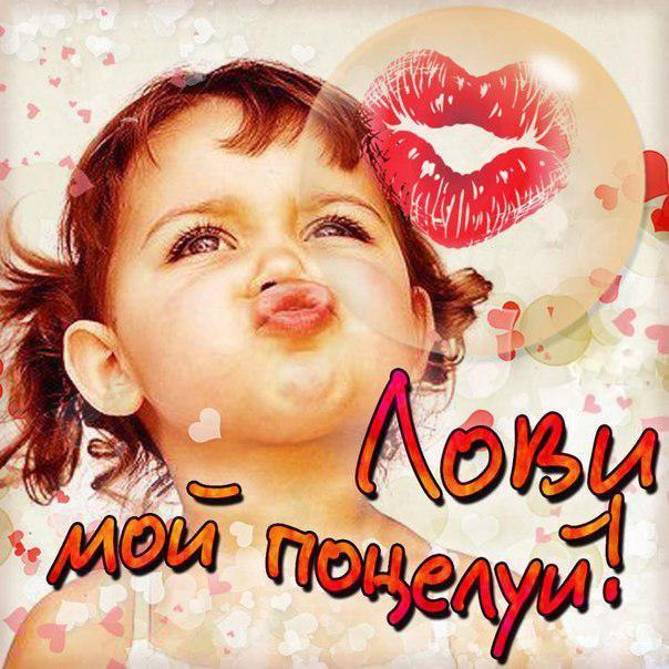 168 красивых картинок с поцелуями для девушки или парня
