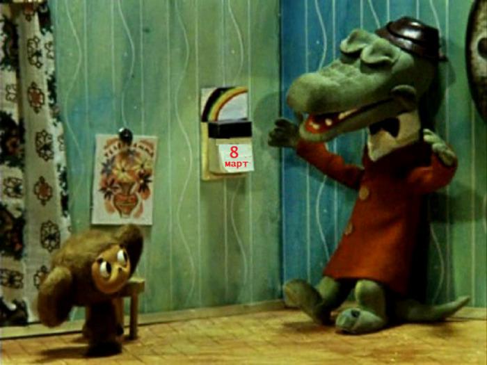 100 картинок с Чебурашкой и Крокодилом Геной для детей