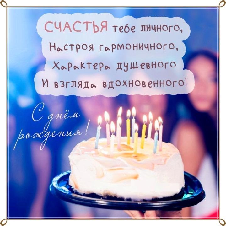 140 поздравительных картинок племяннице с днем рождения от тёти или дяди