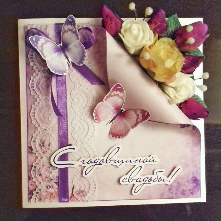 85 картинок-открыток с годовщиной свадьбы