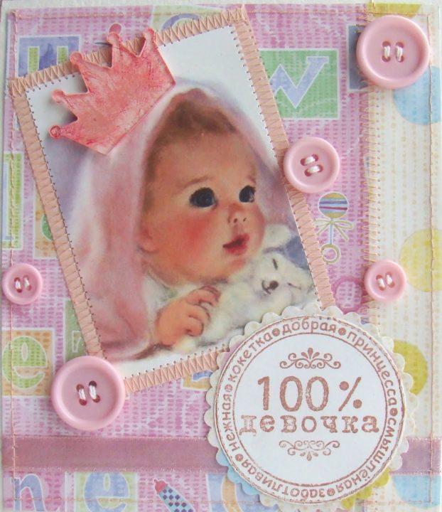 29 открыток-поздравлений с рождением внучки для бабушки или дедушки