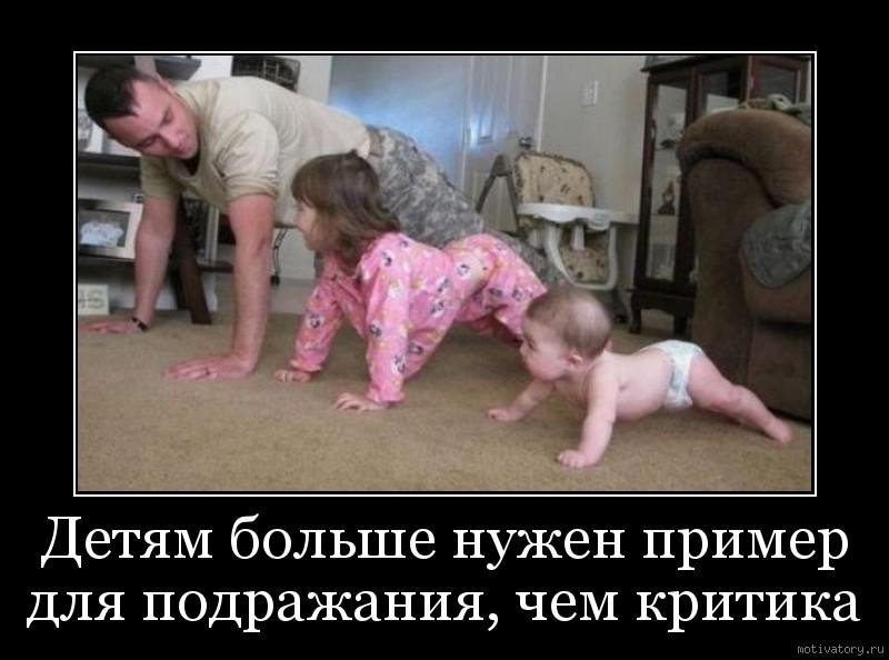 200 смешных картинок с детьми