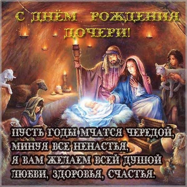 160 христианских открыток с днем рождения