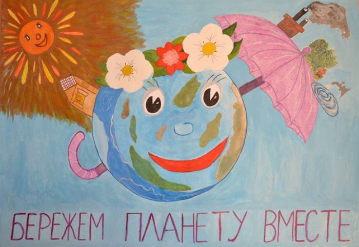 117 экологических рисунков. Берегите природу!