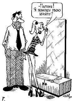 Самые смешные карикатуры. 380 картинок