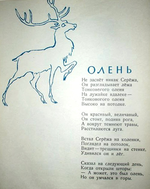110 картинок по произведениям Агнии Барто