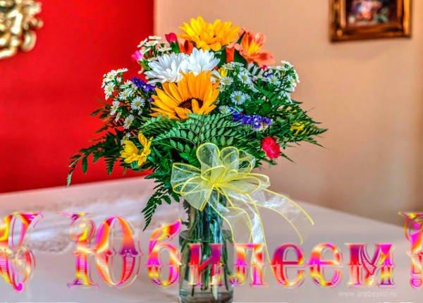 108 красивых картинок с юбилеем женщине