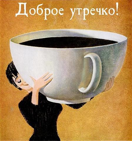 220 прикольных смешных пожеланий с добрым утром в открытках