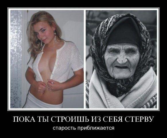 120 прикольных картинок про женщин с надписями и без