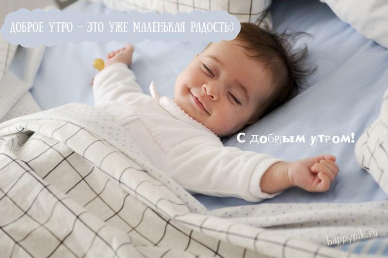 С добрым утром, мама! 130 красивых открыток
