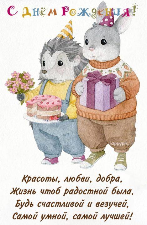 168 картинок с поздравлениями внучки с днем рождения от бабушки или дедушки